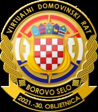 Logo VDR BorovoSelo
