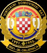 Logo VDR Main