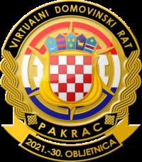 Logo VDR Pakrac